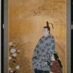Genji historie