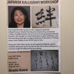 Kaligrafi Workshop ved Viborg Animation Festival