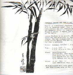 bumbushavati
