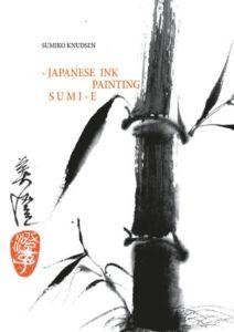 Sumi-E  English Book