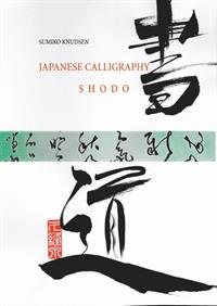 Japanese Calligraphy English Book